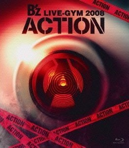 [Blu-ray] B'z LIVE-GYM 2008 -ACTION-