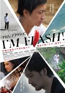 [DVD] I'M FLASH!