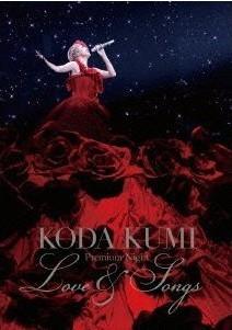 [DVD] Koda Kumi Premium Night ~Love & Songs~