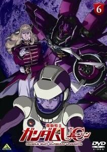 [DVD] 機動戦士ガンダムUC(ユニコーン) 6