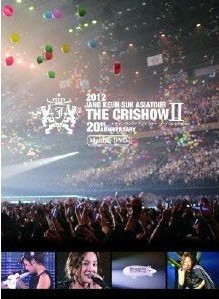 [DVD] 2012 JANG KEUN SUK ASIA TOUR THE CRI SHOW II MAKING DVD
