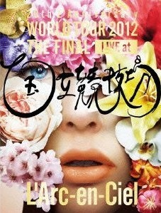 [DVD] 20th L'Anniversary WORLD TOUR 2012 THE FINAL LIVE at 国立競技場