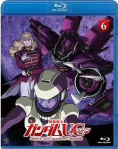 [Blu-ray] 機動戦士ガンダムUC(ユニコーン) 6