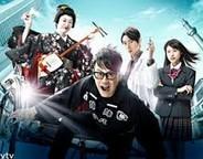[DVD] お助け屋☆陣八