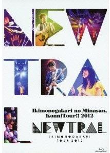 [Blu-ray] いきものがかりの みなさん、こんにつあー!! 2012 ~NEWTRAL~
