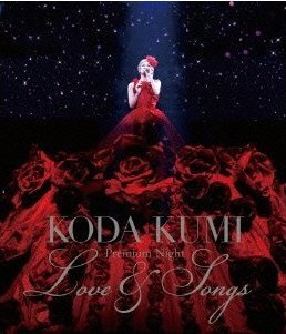 [Blu-ray] Koda Kumi Premium Night ~Love & Songs~