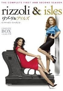 [DVD] リゾーリ&アイルズ DVD-BOX 1