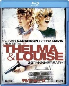 [Blu-ray] テルマ&ルイーズ