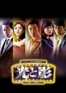 [DVD] 光と影 DVD-BOX 1-6