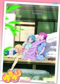 [Blu-ray] ゆるゆり vol.6