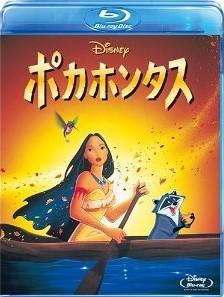 [Blu-ray] ポカホンタス