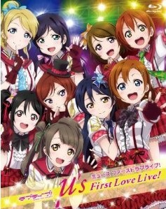 [Blu-ray] ラブライブ! μ's First LoveLive!