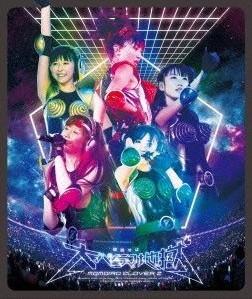 [Blu-ray] ももクロ春の一大事2012~見渡せば大パノラマ地獄~