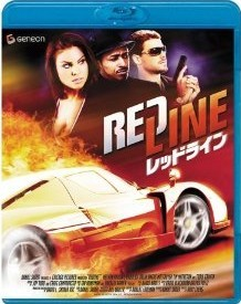 [Blu-ray] レッドライン
