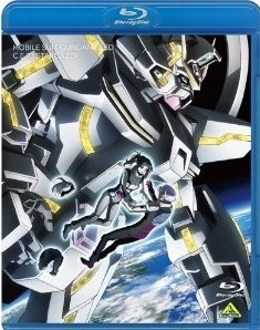 [Blu-ray] 機動戦士ガンダムSEED C.E.73 -STARGAZER-