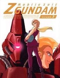 [Blu-ray] 機動戦士Zガンダム 3