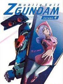 [Blu-ray] 機動戦士Zガンダム 4