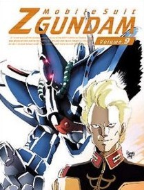 [Blu-ray] 機動戦士Zガンダム 9