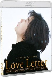 [Blu-ray] Love Letter