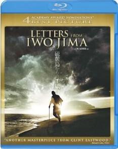 [Blu-ray] 硫黄島からの手紙