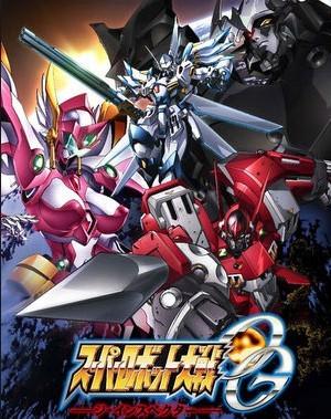 [Blu-ray] スーパーロボット大戦OG ジ・インスペクター 3