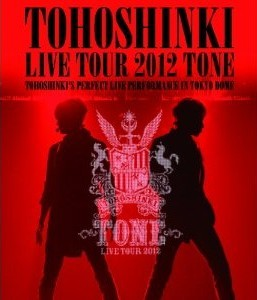 [Blu-ray] 東方神起 LIVE TOUR 2012 ~TONE~