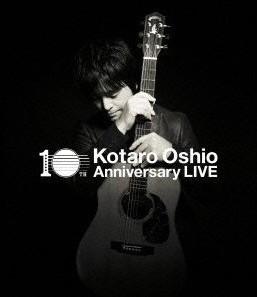 [Blu-ray] 10th Anniversary LIVE