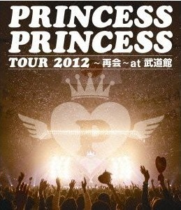 [Blu-ray] PRINCESS PRINCESS TOUR 2012~再会~at 武道館