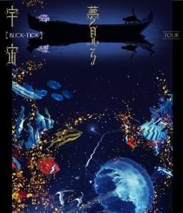 [Blu-ray] TOUR 夢見る宇宙