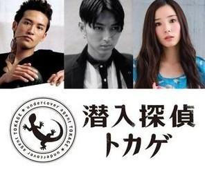 [DVD] 潜入探偵トカゲ