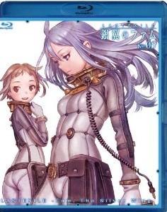 [Blu-ray] ラストエグザイル -銀翼のファム- No.05