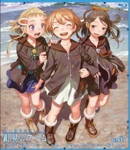 [Blu-ray] ラストエグザイル -銀翼のファム- No.07(最終巻)