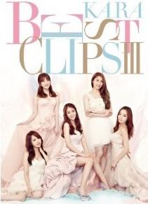 [DVD] KARA BEST CLIPSIII