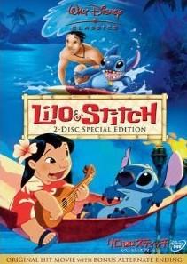 [DVD] リロ&スティッチ