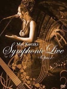 [DVD] Mai Kuraki Symphonic Live -Opus 1-