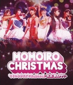 [Blu-ray] ももいろクリスマス in 日本青年館~脱皮:DAPPI~