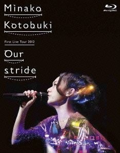 """[Blu-ray] 寿美菜子 First Live Tour 2012 """"Our stride"""
