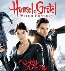 [DVD] ヘンゼル&グレーテル