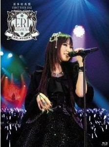 [Blu-ray] 喜多村英梨FIRST TOUR 2012 RE;STORY
