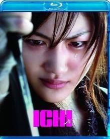 [Blu-ray] ICHI