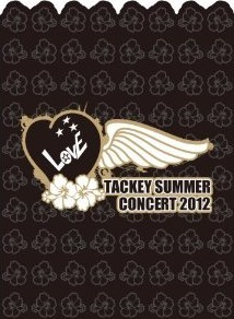[DVD] TACKEY SUMMER