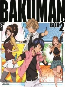 [Blu-ray] バクマン。2ndシリーズ 11