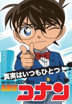 [DVD] 名探偵コナン 513-540 DVD-BOX