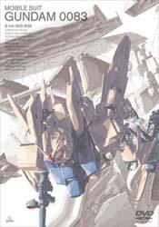 機動戦士ガンダム0083