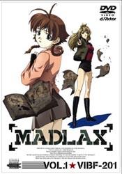 [DVD] MADLAX マドラックス DVD-BOX【完全版】