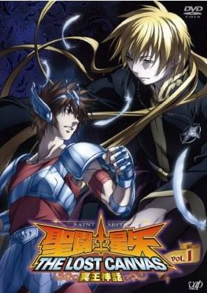 聖闘士星矢 THE LOST CANVAS 冥王神話 vol.1
