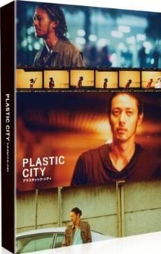 [DVD]プラスティック・シティ PLASTIC CITY「邦画 DVD ラブストーリ」