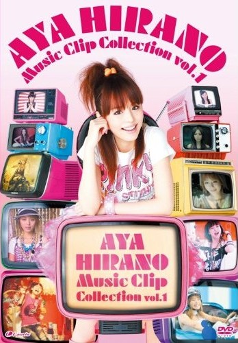 AYA HIRANO Music Clip Collection vol.1