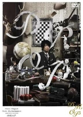Kentaro Kobayashi Solo Performance Live Potsunen 2008 『DROP』
