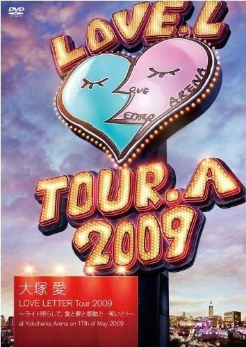 大塚愛 LOVE LETTER Tour 2009~